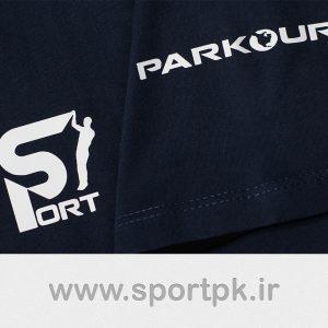 تیشرت پارکور - لباس پارکور - sportpk