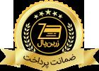 نماد ضمانت پرداخت سایت sportpk
